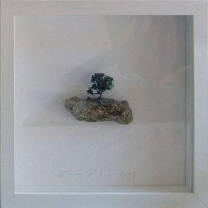 Artpiece: Universos I - landscape with carob tree